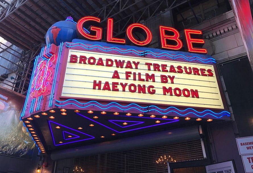Haeyong Moon 04
