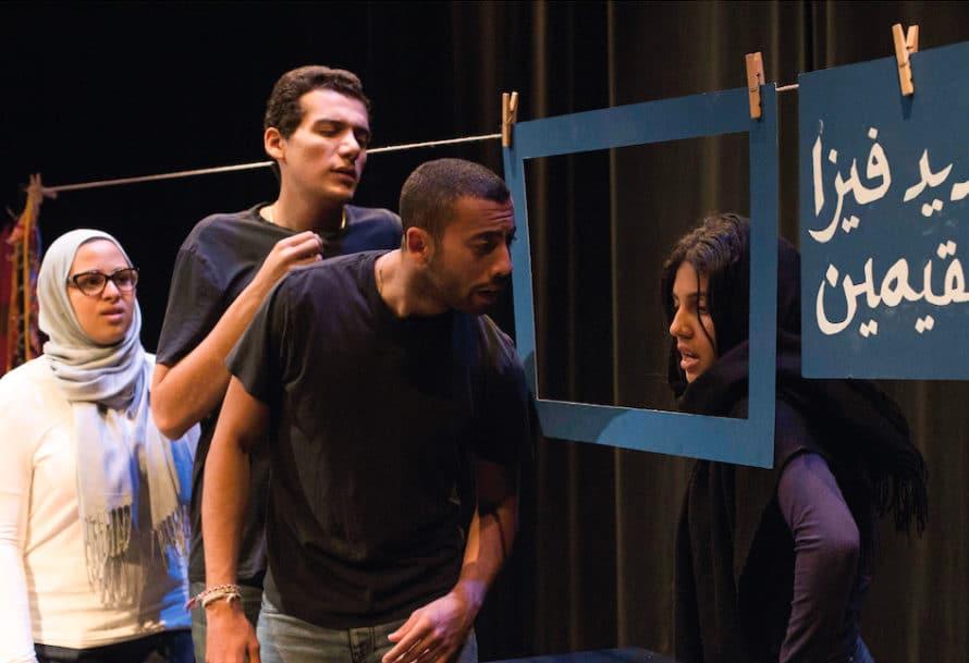 Jillian Campana (Dean) (Theater BFA 92)